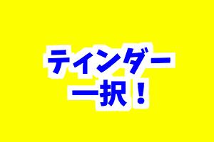 f:id:nishinokazu:20170514061901p:plain