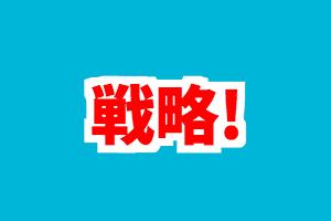f:id:nishinokazu:20170516192533p:plain