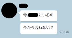 f:id:nishinokazu:20170519191729p:plain