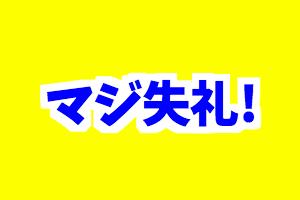 f:id:nishinokazu:20170519200654p:plain