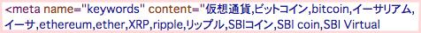 f:id:nishinokazu:20170521092026p:plain