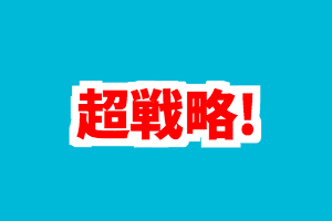 f:id:nishinokazu:20170525083147p:plain
