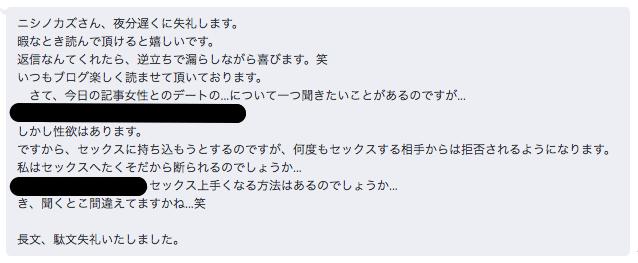 f:id:nishinokazu:20170526053852p:plain