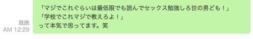 f:id:nishinokazu:20170526055318p:plain