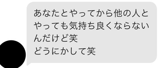 f:id:nishinokazu:20170526121311p:plain