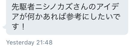 f:id:nishinokazu:20170531064225p:plain
