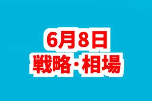 f:id:nishinokazu:20170608114903p:plain