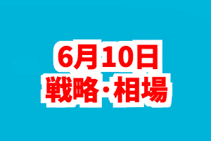 f:id:nishinokazu:20170610115430p:plain