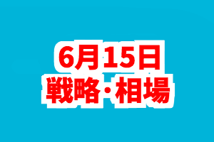 f:id:nishinokazu:20170615130103p:plain