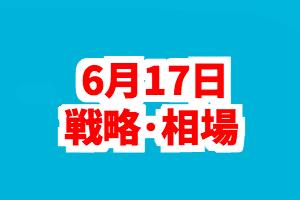 f:id:nishinokazu:20170617163728p:plain