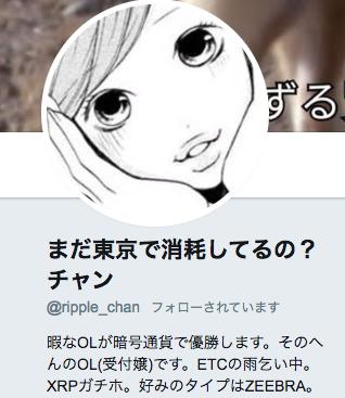 f:id:nishinokazu:20170621202657p:plain