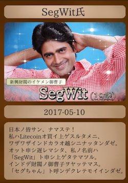 f:id:nishinokazu:20170623083836j:plain