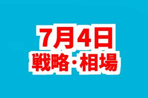 f:id:nishinokazu:20170704143903p:plain