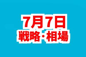 f:id:nishinokazu:20170707164258p:plain