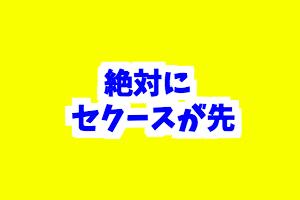 f:id:nishinokazu:20170709083849p:plain