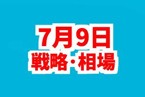 f:id:nishinokazu:20170709184351p:plain