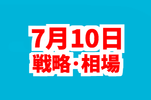 f:id:nishinokazu:20170710183548p:plain
