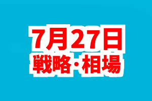 f:id:nishinokazu:20170727162348p:plain