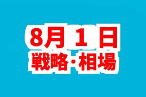 f:id:nishinokazu:20170801181021p:plain