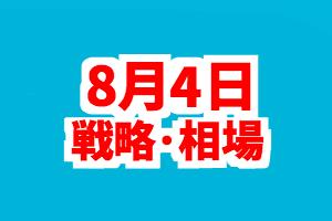 f:id:nishinokazu:20170804141154p:plain