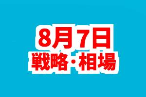 f:id:nishinokazu:20170807074722p:plain