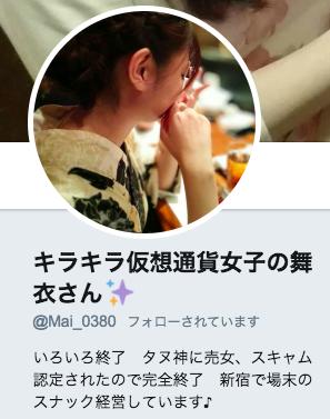 f:id:nishinokazu:20170811012110p:plain