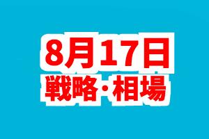 f:id:nishinokazu:20170817113929p:plain
