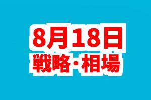 f:id:nishinokazu:20170818074014p:plain