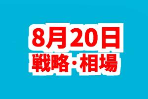 f:id:nishinokazu:20170820075926p:plain