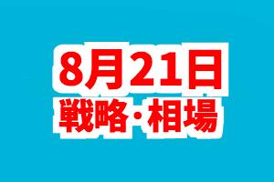f:id:nishinokazu:20170821073532p:plain