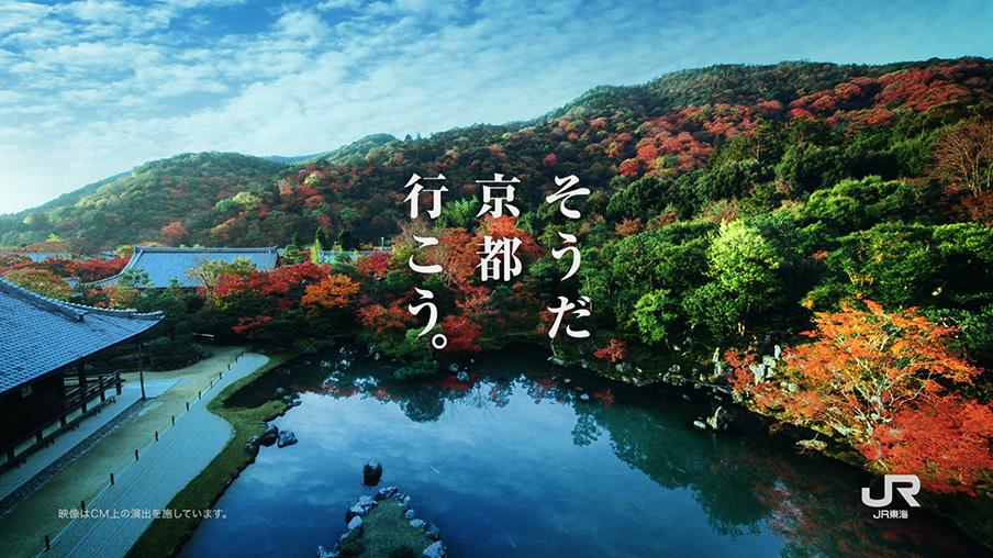 f:id:nishinokazu:20170821073606j:plain