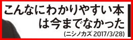 f:id:nishinokazu:20170825145556j:plain