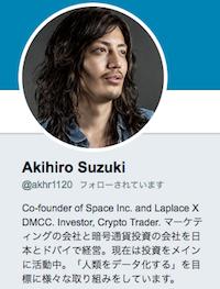 f:id:nishinokazu:20170831133843p:plain