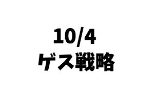 f:id:nishinokazu:20171004121436p:plain