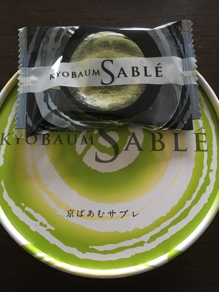 f:id:nishinokazu:20171005121113j:plain