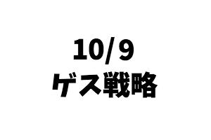 f:id:nishinokazu:20171009132236p:plain