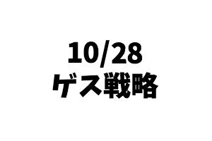 f:id:nishinokazu:20171028124454p:plain