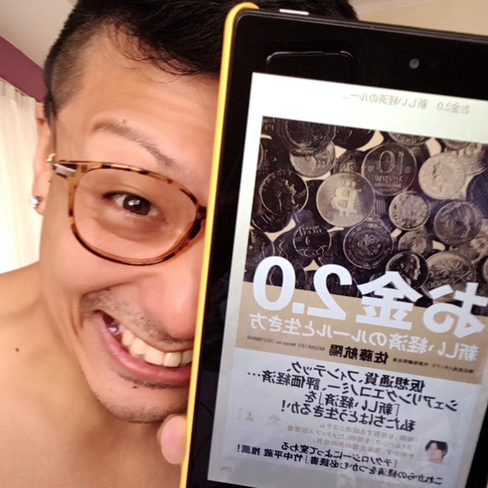 f:id:nishinokazu:20180209162109j:plain