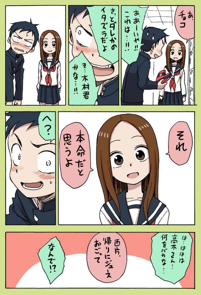 f:id:nishinokazu:20180214142756j:plain