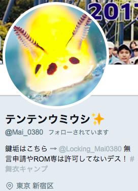 f:id:nishinokazu:20180421121307p:plain
