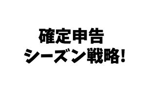 f:id:nishinokazu:20180508182407p:plain