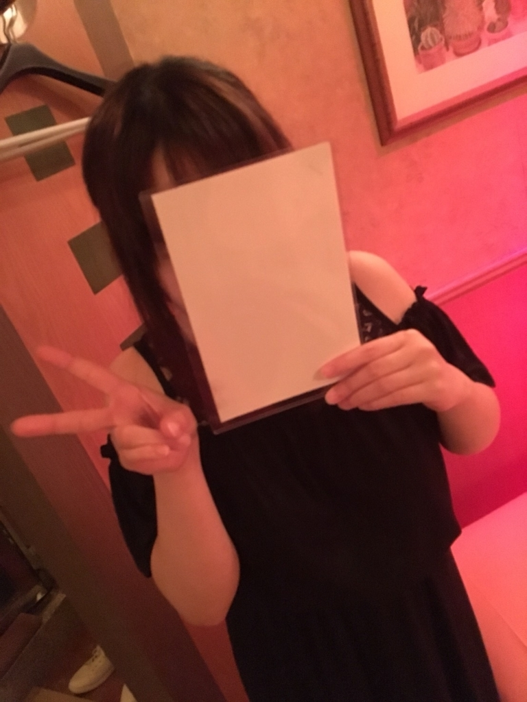 f:id:nishinokazu:20180718144633j:plain