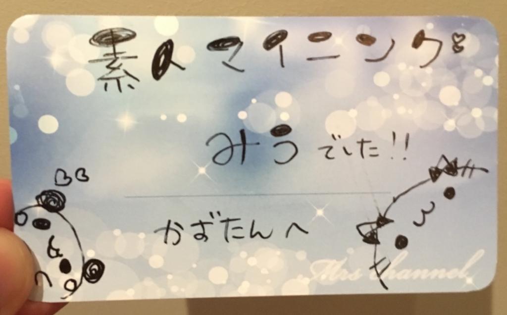 f:id:nishinokazu:20180718145656j:plain