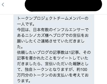 f:id:nishinokazu:20180816165210p:plain