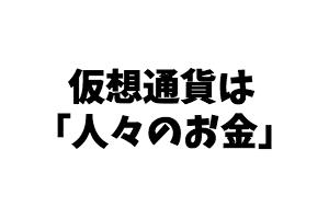f:id:nishinokazu:20180818205202p:plain
