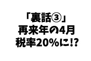 f:id:nishinokazu:20181008215357p:plain