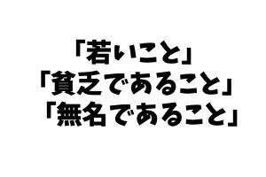 f:id:nishinokazu:20181102153421p:plain
