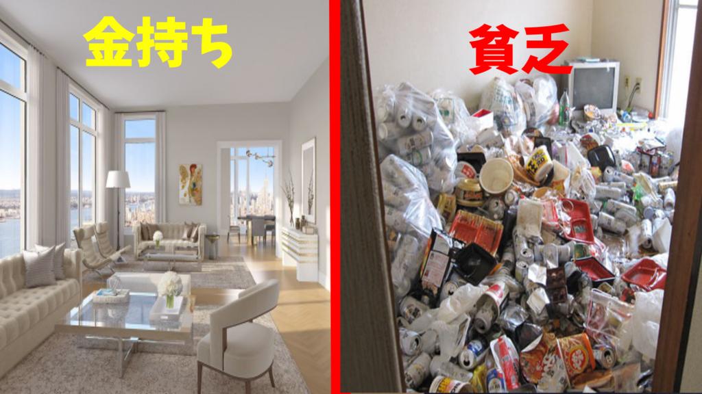 f:id:nishinokazu:20181117205106p:plain