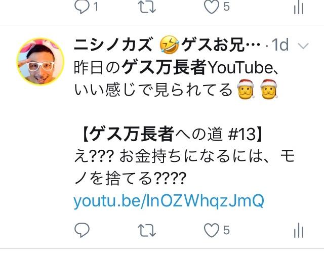 f:id:nishinokazu:20181120002312j:plain
