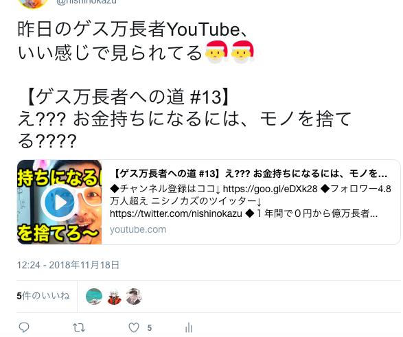 f:id:nishinokazu:20181120002422p:plain